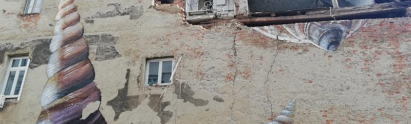 Pogledajte primjer izračuna obnove zgrade nakon potresa