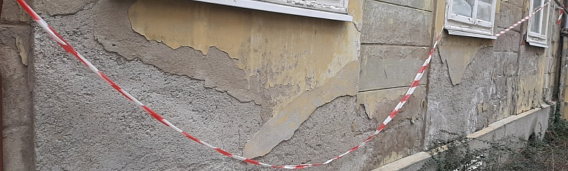 PREKATEGORIZACIJA - kako promijeniti naljepnicu oštećene zgrade nakon potresa